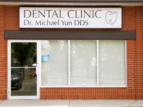 Dental Clinic Calgary - Dr. Michael Yun DDS